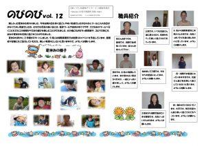 koryo_vol12のサムネイル